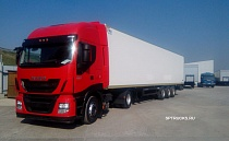 IVECO STRALIS AS440S48 T/P RR